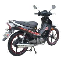 Buy cheap Classic ANF125 Innova 125CC Cub Motorcycle from wholesalers