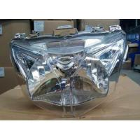 Buy cheap Headlights For GACELA GA50-3. from wholesalers