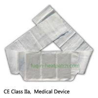 Buy cheap Category:Heat Therapy Patches from wholesalers