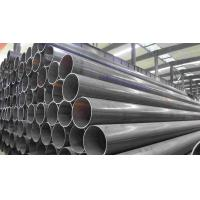 Cheap ERW STEEL PIPE wholesale