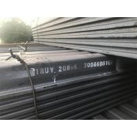 Cheap Beam and Structural Steel wholesale