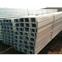 Cheap Low Price Corrosion Resistance stainless steel u channel,u channel steel price wholesale