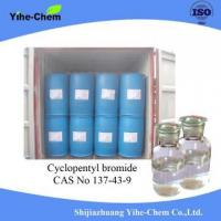 Cheap Supply high quality 99%min Cyclopentyl bromide wholesale