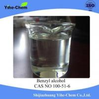 Cheap Flavor And Fragrance Benzyl Alcohol wholesale