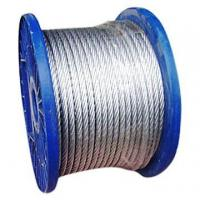 11 Welfare Items Wire Rope Wire Rope