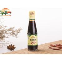 Spicy and hot oil Product name: 50ml spicy and hot oil
