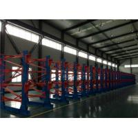 Cheap Cable Racks (cables, wire racks), Wuhan cable shelves, Wuhan cables shelves wholesale