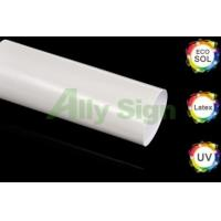 Buy cheap 120g High GLossy Super Smooth Self Adhesive For Car Wraping from wholesalers