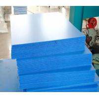 Cheap Industry Packing Coroplast Sheets 4x8 wholesale