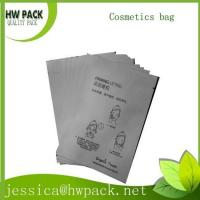Cheap good quality cosmtics facial mask bag wholesale