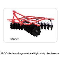 Agricultural Machinery 1BQD Series of symmetrical light duty disc harrow