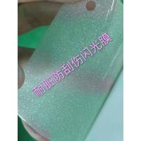 China sparkling glitter flash cold lamination film photo lamination film on sale