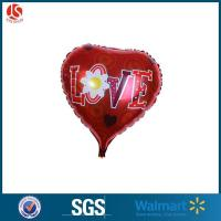 Logo Printed Hydrogen Balloon Promotional