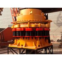 CS Symons Cone Crusher