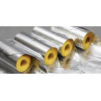 Double-sided Reinforced Aluminum Foil Insulation