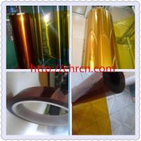 Buy cheap 6051 Polyimide Film from wholesalers