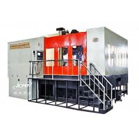 Buy cheap YH53 Series YH53 Series CNC Cylindrical Gear Milling Machine from wholesalers