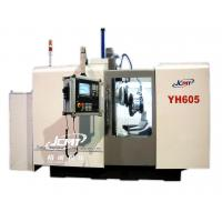 Buy cheap YH604/YH605 YH604/YH605 CNC Spiral Bevel Gear Generator from wholesalers