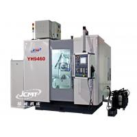 Buy cheap YH9460 YH9460 CNC Spiral Bevel Gear Cutter Sharpener from wholesalers