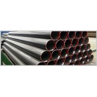 carbon steel pipe &seamless steel pipe