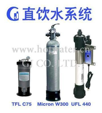 Quality Factory Drinking Water System for sale