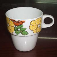 Buy cheap Coffee mugs from wholesalers
