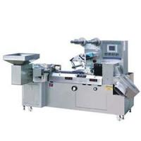 Cheap 800# pillow type packaging machine wholesale