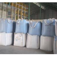 Cheap Thai Rice for sale wholesale