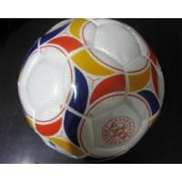 Buy cheap Match football for the blind from wholesalers