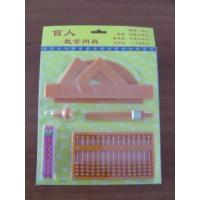 Buy cheap Learning Toolkit for the blind from wholesalers