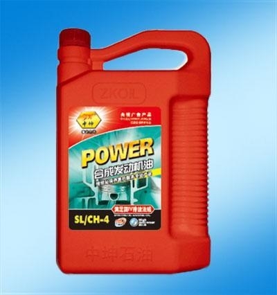 Sl Ch 4 Synthetic Engine Oil Zkpetro