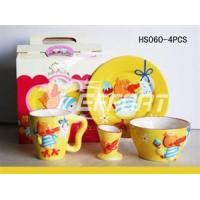 Cheap Easter Dinnerware Yellow Duck for sale