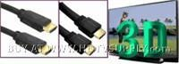 Buy cheap HDMI CABLE-HDMI 1.3 & HDMI 1.4 from wholesalers