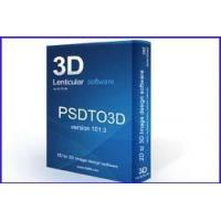 Cheap 3d lenticular software wholesale