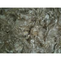 Buy cheap WASHED Mohair ~ 1 Ounce ~ 3-4