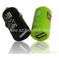 Buy cheap USB Mini Car Charger from wholesalers