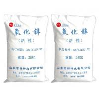 Cheap Chemical products Active zinc oxide wholesale