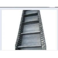 Buy cheap Conveyor Large obliquity conveyor belt from wholesalers