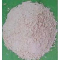 Cheap Chemical products Nano-grade silica wholesale