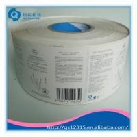 Cheap manufacture self-adhesive barcode label roll for the supermarket wholesale