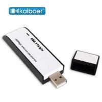 Cheap Kaiboer Official Wifi Adapter wholesale