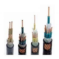 Cheap power cable PVC Insulated&Sheathed Control Cable wholesale