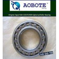 Cheap Double Row Spherical Roller Bearing For NSK 22217 CAKE4 wholesale