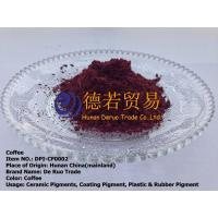 Cheap Other Pigments Coffee wholesale