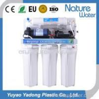Cheap household Reverse Osmosis Water Filter System with Auto-Flush wholesale