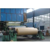 Commodity name: FY-1092mm~FY-1575mm kraft paper making machine