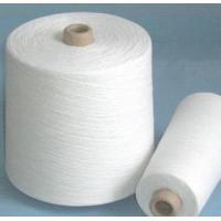 Cheap Textile Products viscose yarn wholesale