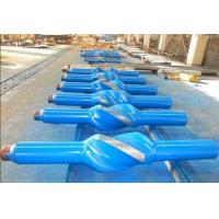 Cheap Integral spiral stabilizer wholesale