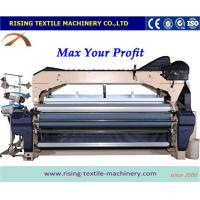 Cheap 135 Cm Dobby Air Jet Loom for sale