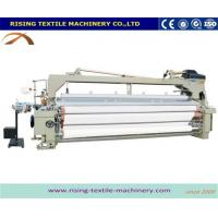 Buy cheap Water Jet Loom 360cm Plain Shedding Double Pump Double Nozzle Water Jet Loom from wholesalers